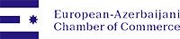 european_azerbaijani_chamber_of_commerce_klient